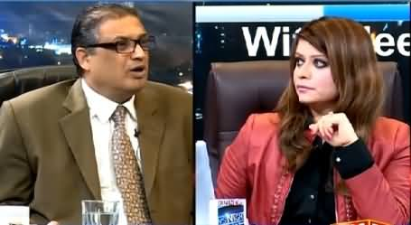 News Night with Neelum Nawab (Steps Failed to Stop Horse Trading) – 27th February 2015