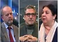 News Night with Neelum Nawab REPEAT (Tarikh Par Tarikh) – 31st January 2016