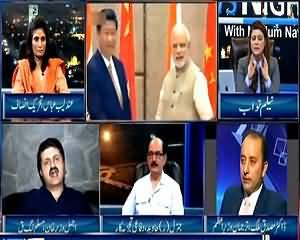 News Night with Neelum Nawab (Terrorism in Pakistan) – 16th April 2015