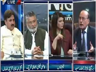 News Night With Neelum Nawab (Terrorism Incident in Attock) – 16th August 2015