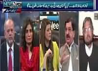 News Night With Neelum Nawab (Threats to PM Nawaz) – 18th October 2015
