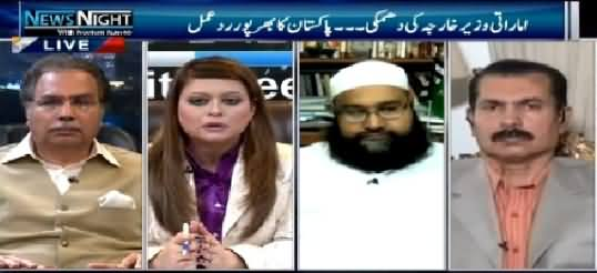 News Night with Neelum Nawab (UAE Ki Pakistan Ko Dhamki) – 12th April 2015