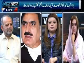 News Night with Neelum Nawab (Violent Elections in KPK) – 31st May 2015
