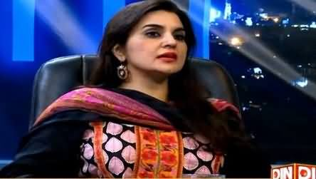 News Night with Neelum Nawab (What Is For Public in Budget?) – 6th June 2015