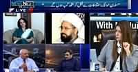 News Night with Neelum Nawab (When Muslim Countries Will Be United) – 7th June 2015