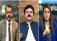 News Night with Neelum Nawab (Why Census Delayed) REPEAT – 4th September 2016