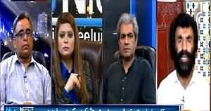 News Night with Neelum Nawab (Will Rigging Be Proved?) – 17th April 2015
