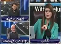 News Night with Neelum Nawab (Women Bill) – 26th February 2016