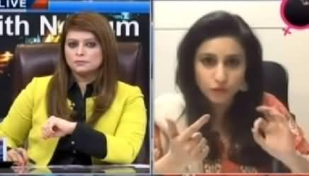 News Night with Neelum Nawab (Women's Day) – 8th March 2015