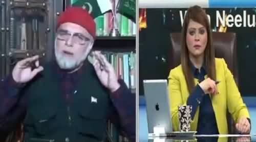 News Night with Neelum Nawab (Zaid Hamid Exclusive Interview) – 25th March 2016