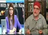 News Night with Neelum Nawab (Zaid Hamid Exclusive Interview) – 5th August 2016