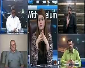 News Night With Neelum Nawab (Zaid Hamid Ko Saudia Mein Saza) – 3rd July 2015