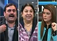 News Night with Neelum Nawab (Zarb-e-Azb Ki Kamyabi) – 8th January 2016