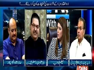 News Night with Neelum Nawab (Zulfiqar Mirza Allegations) – 10th April 2015