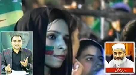 News One (Azadi & Inqilab March Special Transmission) - 10PM To 11PM - 22nd August 2014