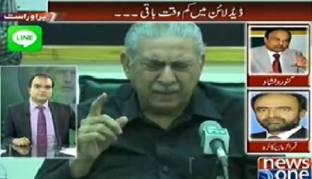 News One (Azadi & Inqilab March Special Transmission) 10PM To 11PM - 26th August 2014