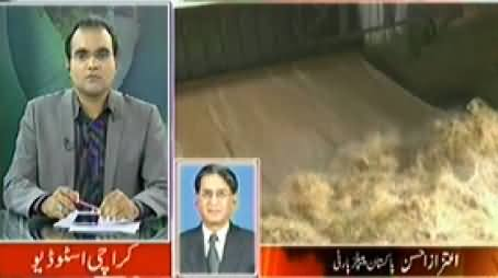 News One (Azadi & Inqilab March Special Transmission) 10PM To 11PM - 4th September 2014