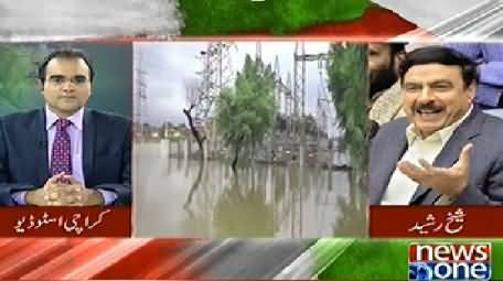 News One (Azadi & Inqilab March Special Transmission) 11PM To 12AM - 9th September 2014