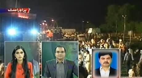 News One (Azadi & Inqilab March Special Transmission) 8PM To 9PM - 31st August 2014
