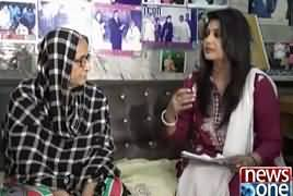News One Special (Edhi Foundation) REPEAT – 26th March 2017