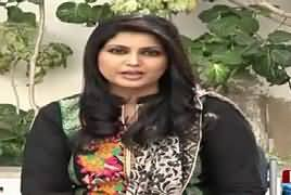News one Special (Education Condition in Pakistan) REPEAT – 19th March 2017