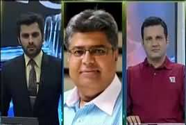 News One Special (Imran Khan's Criticism on Najam Sethi) – 3rd February 2017