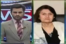 News One Special (Kamsin Bachon Par Tashadud) – 6th January 2017