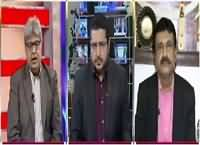 News One Special (Pakistan Cricket Team) – 6th March 2016