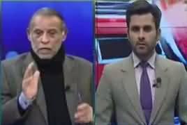 News One Special (Pakistan Tour To Australia) – 13th January 2017