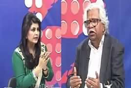 News One Special (Pakistani Mahi Geer) – 22nd January 2017