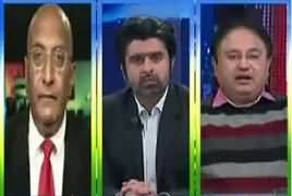 News One Special (Panama Case: Issue of PM's Speech) – 20th January 2017