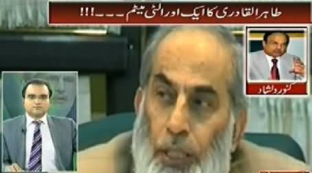News One (Special Transmission Azadi & Inqilab March) 10PM To 11PM - 25th August 2014