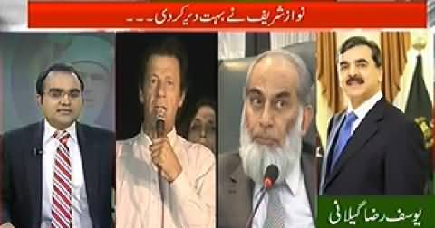 News One (Special Transmission Azadi & Inqilab March) 10PM To 11PM - 27th August 2014