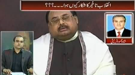 News One (Special Transmission Azadi & Inqilab March) 10PM To 11PM - 28th August 2014
