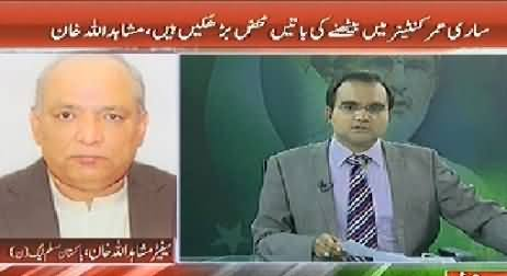 News One (Special Transmission Azadi & Inqilab March) 10PM To 11PM - 2nd September 2014