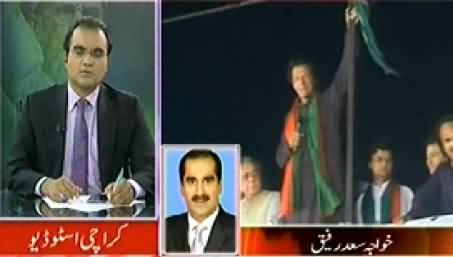 News One (Special Transmission Azadi & Inqilab March) 10PM To 11PM - 3rd September 2014