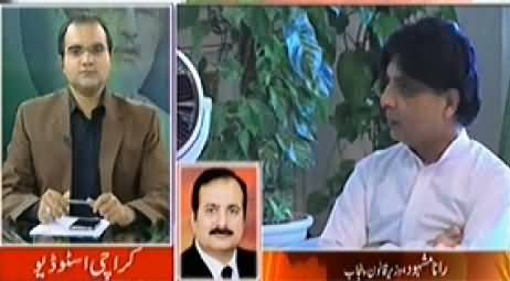 News One (Special Transmission Azadi & Inqilab March) 10PM To 11PM - 5th September 2014