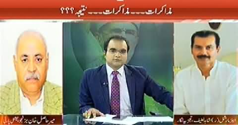 News One (Special Transmission Azadi & Inqilab March) 10PM To 11PM - 6th September 2014