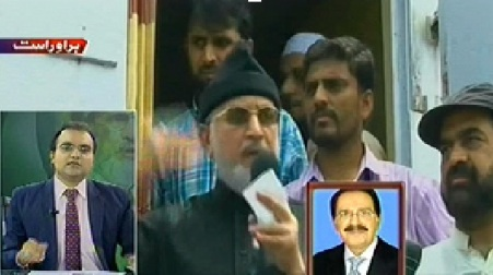 News One (Special Transmission On Azadi & Inqilab March) 10PM To 11PM - 1st September 2014
