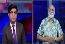 News Plus (Afghan Aur Bengali Bhi Pakistani Banein Ge) – 17th September 2018