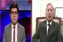 News Plus (Aitzaz Ahsan Exclusive Interview) – 24th May 2017