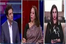 News Plus (Ali Zafar Per Ilzamat) – 19th April 2018