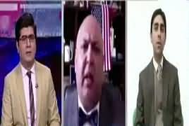 News Plus (America Ki Pakistan Ko Dhamkiyan) – 4th January 2018