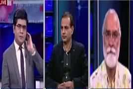 News Plus (Balochistan Mein Siasi Bohran) – 9th January 2018