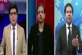 News Plus (Bharat, Afghanistan And America Trika) – 8th February 2018
