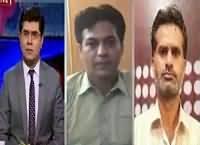 News Plus (Bilawal Zardari Ka Jalsa) – 18th July 2016