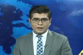 News Plus (Can CJ Remove Any Judge From Bench)  – 15th January 2019