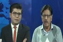 News Plus (Chances of Early Elections?) – 5th December 2018