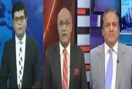 News Plus (Chances of Grand Opposition Alliance) – 8th January 2019
