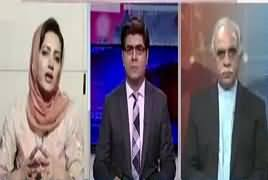 News Plus (Dawn Leaks Issue Resolved) – 10th May 2017